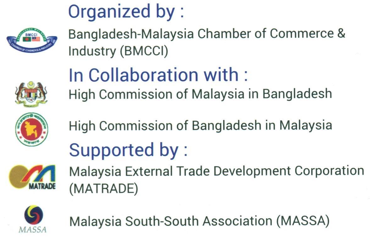 Showcase Malaysia 2015 From 15 17 October 2015 Dhaka Bangladesh
