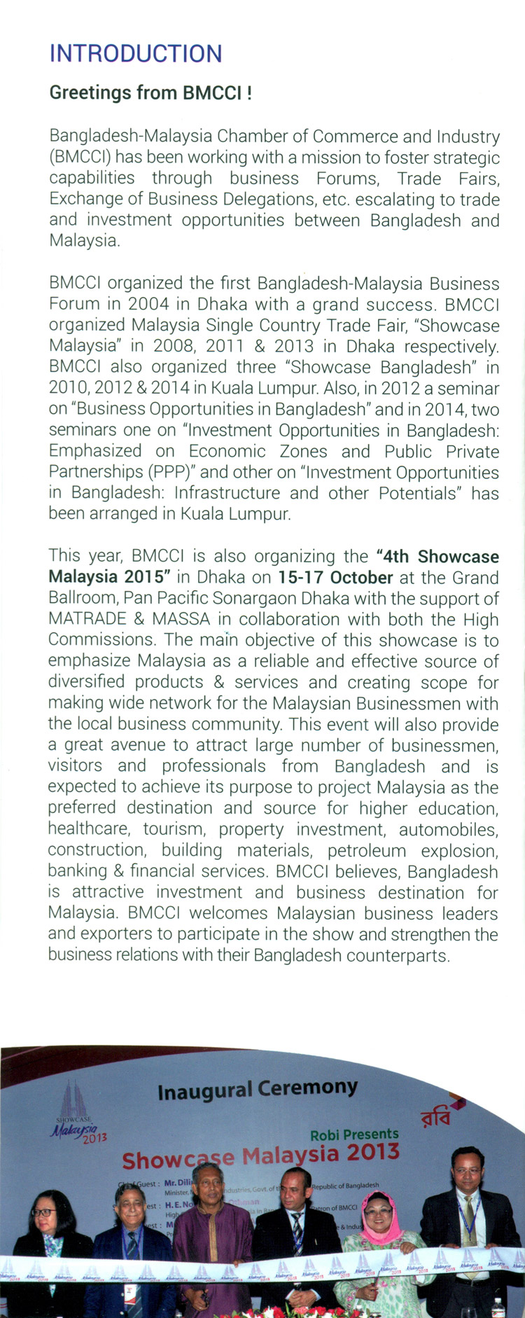 Showcase malaysia 2015 from 15 17 october 2015 dhaka bangladesh scan0002 scan0003 m4hsunfo